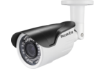 Falcon Eye FE-IBV1080MHD/40M