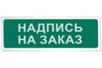 Сибирский Арсенал Призма-102 вар. 07
