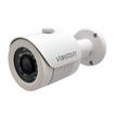 IP-камера VidStar VSC-1362FR-IP LIGHT