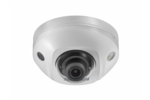 HikVision DS-2CD2523G0-IS(4mm)