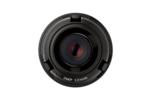 WiseNet (Samsung) SLA-2M1200P