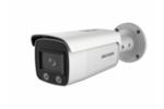 HikVision DS-2CD2T27G1-L(4mm)