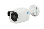 RVI RVi-IPC41LS (2.8 мм)