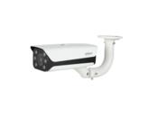 Dahua DH-IPC-HFW8242E-Z20FD-IRA-LED