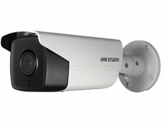 HikVision DS-2CD4A26FWD-IZHS/P(8-32 mm)
