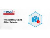 TRASSIR Neuro Left Object Detector