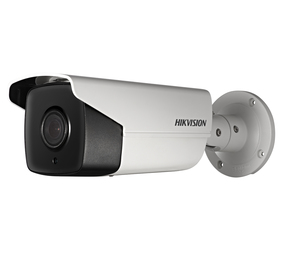 HikVision DS-2CD4A25FWD-IZHS 8-32 мм