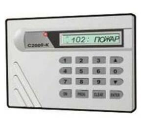 Болид С2000-К