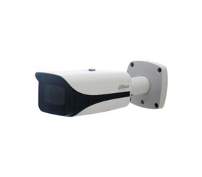 IP-камера Dahua DH-IPC-HFW5431EP-Z5E