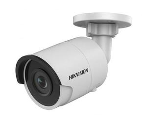 IP-камера HikVision DS-2CD2035FWD-I(4mm)