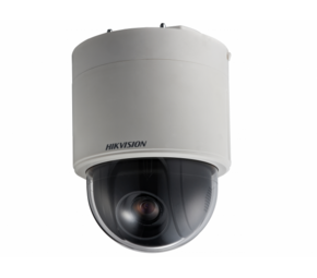 IP-камера HikVision DS-2DE5220W-AE3