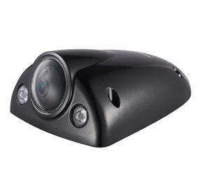 IP-камера HikVision DS-2CD6520ET-IO(6mm)